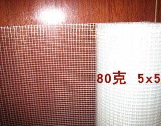 80克5#5.jpg