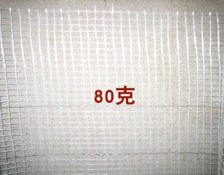 80克.jpg
