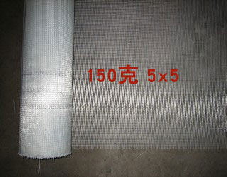 150克 5.5.jpg